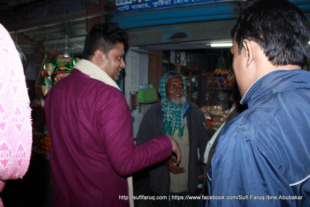 Panti Bazar Panti Kumarkhali 19.01.2018 245 সুফি ফারুক এর গণসংযোগ, উন্নয়ন আলোচনা ও শেখ হাসিনার পক্ষে ভোট প্রার্থনা - পান্টি বাজার, পান্টি ইউনিয়ন, কুমারখালী, কুষ্টিয়া।