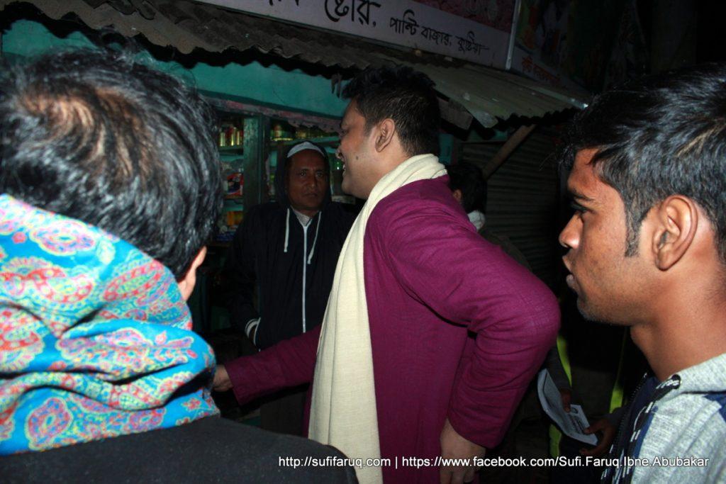 Panti Bazar Panti Kumarkhali 19.01.2018 246 সুফি ফারুক এর গণসংযোগ, উন্নয়ন আলোচনা ও শেখ হাসিনার পক্ষে ভোট প্রার্থনা - পান্টি বাজার, পান্টি ইউনিয়ন, কুমারখালী, কুষ্টিয়া।