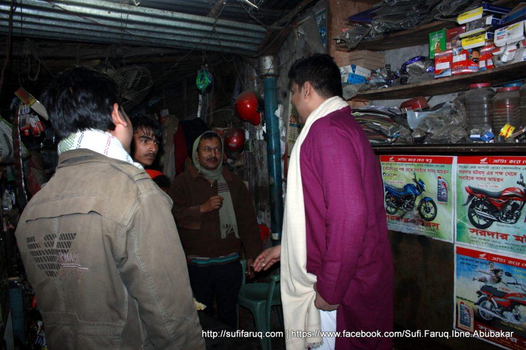 Panti Bazar Panti Kumarkhali 19.01.2018 249 সুফি ফারুক এর গণসংযোগ, উন্নয়ন আলোচনা ও শেখ হাসিনার পক্ষে ভোট প্রার্থনা - পান্টি বাজার, পান্টি ইউনিয়ন, কুমারখালী, কুষ্টিয়া।