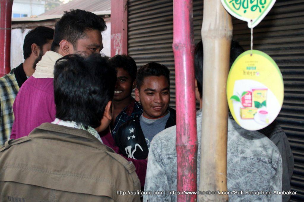 Panti Bazar Panti Kumarkhali 19.01.2018 25 সুফি ফারুক এর গণসংযোগ, উন্নয়ন আলোচনা ও শেখ হাসিনার পক্ষে ভোট প্রার্থনা - পান্টি বাজার, পান্টি ইউনিয়ন, কুমারখালী, কুষ্টিয়া।