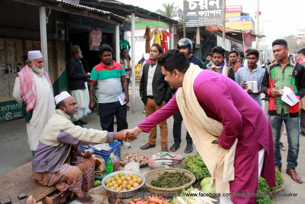 Panti Bazar Panti Kumarkhali 19.01.2018 4 সুফি ফারুক এর গণসংযোগ, উন্নয়ন আলোচনা ও শেখ হাসিনার পক্ষে ভোট প্রার্থনা - পান্টি বাজার, পান্টি ইউনিয়ন, কুমারখালী, কুষ্টিয়া।