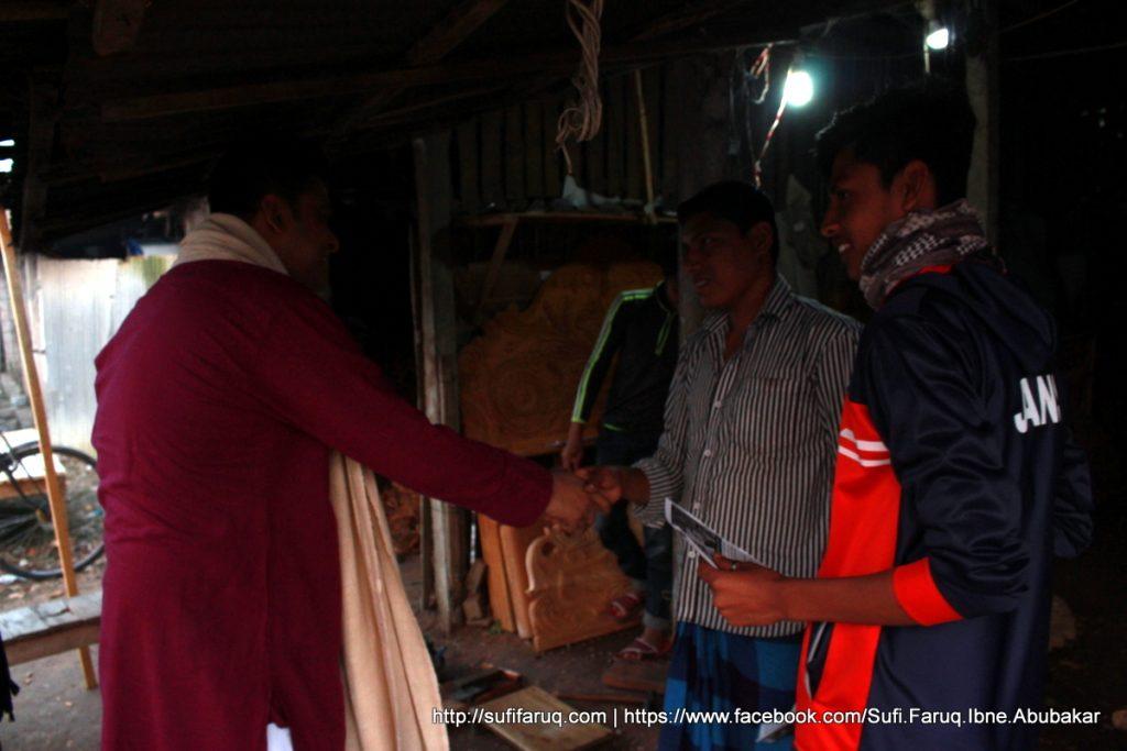 Panti Bazar Panti Kumarkhali 19.01.2018 45 সুফি ফারুক এর গণসংযোগ, উন্নয়ন আলোচনা ও শেখ হাসিনার পক্ষে ভোট প্রার্থনা - পান্টি বাজার, পান্টি ইউনিয়ন, কুমারখালী, কুষ্টিয়া।