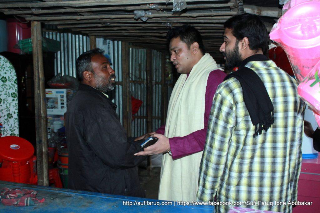 Panti Bazar Panti Kumarkhali 19.01.2018 50 সুফি ফারুক এর গণসংযোগ, উন্নয়ন আলোচনা ও শেখ হাসিনার পক্ষে ভোট প্রার্থনা - পান্টি বাজার, পান্টি ইউনিয়ন, কুমারখালী, কুষ্টিয়া।