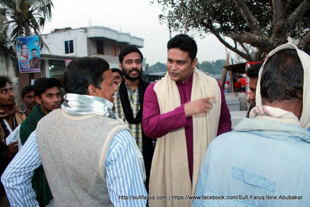 Panti Bazar Panti Kumarkhali 19.01.2018 55 সুফি ফারুক এর গণসংযোগ, উন্নয়ন আলোচনা ও শেখ হাসিনার পক্ষে ভোট প্রার্থনা - পান্টি বাজার, পান্টি ইউনিয়ন, কুমারখালী, কুষ্টিয়া।