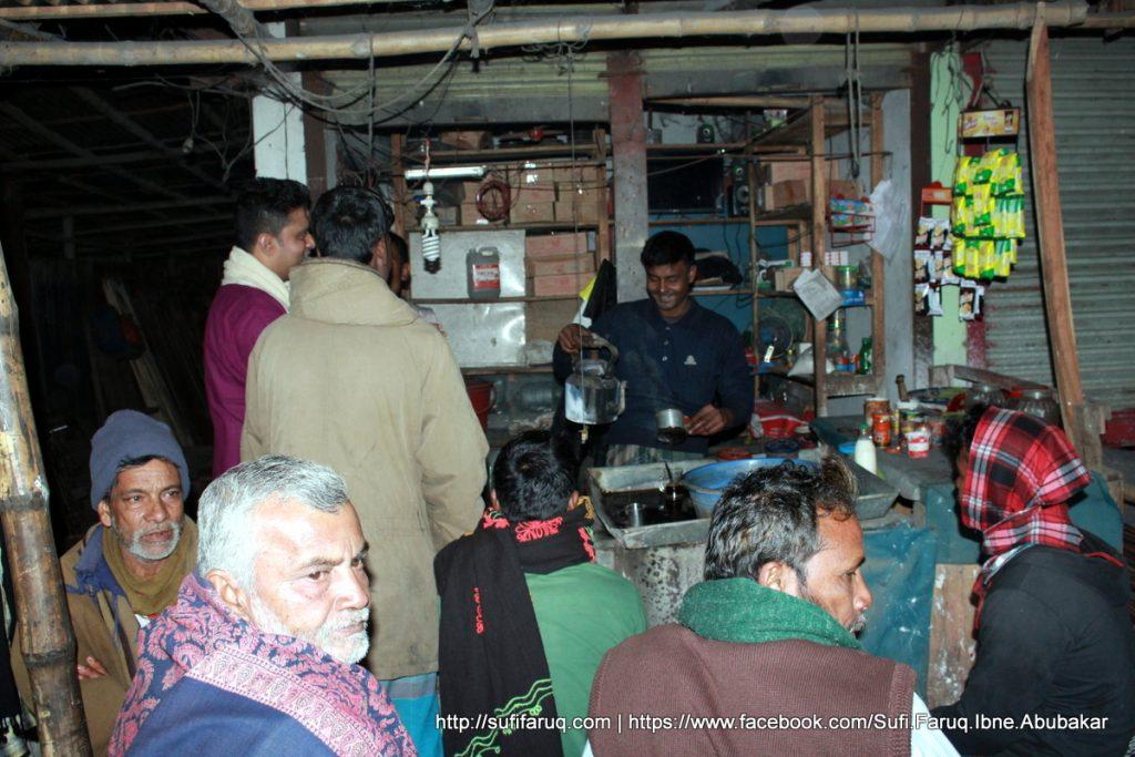 Panti Bazar Panti Kumarkhali 19.01.2018 59 সুফি ফারুক এর গণসংযোগ, উন্নয়ন আলোচনা ও শেখ হাসিনার পক্ষে ভোট প্রার্থনা - পান্টি বাজার, পান্টি ইউনিয়ন, কুমারখালী, কুষ্টিয়া।
