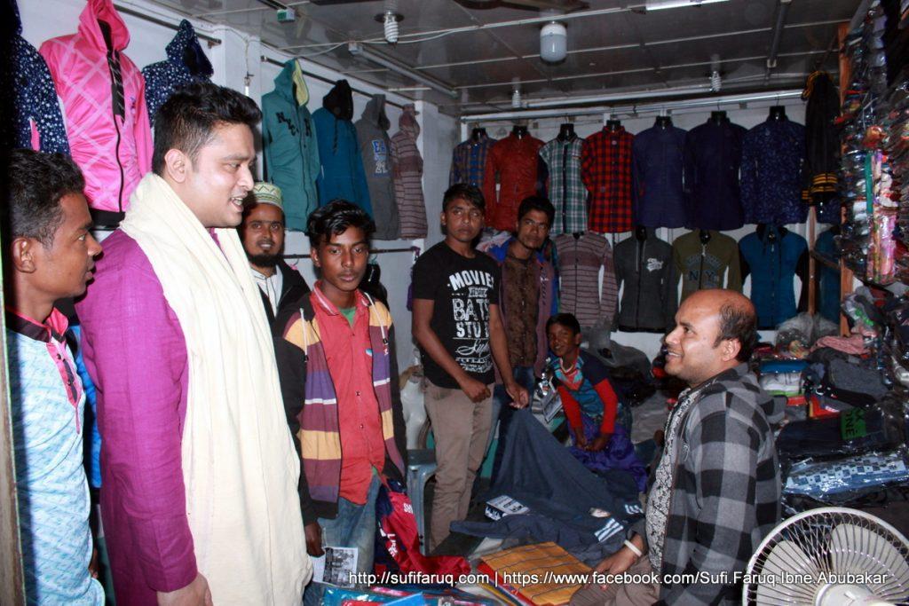 Panti Bazar Panti Kumarkhali 19.01.2018 6 সুফি ফারুক এর গণসংযোগ, উন্নয়ন আলোচনা ও শেখ হাসিনার পক্ষে ভোট প্রার্থনা - পান্টি বাজার, পান্টি ইউনিয়ন, কুমারখালী, কুষ্টিয়া।