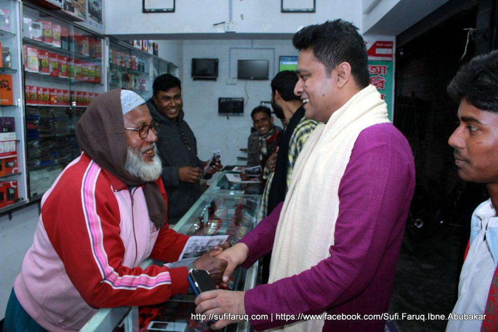 Panti Bazar Panti Kumarkhali 19.01.2018 60 সুফি ফারুক এর গণসংযোগ, উন্নয়ন আলোচনা ও শেখ হাসিনার পক্ষে ভোট প্রার্থনা - পান্টি বাজার, পান্টি ইউনিয়ন, কুমারখালী, কুষ্টিয়া।