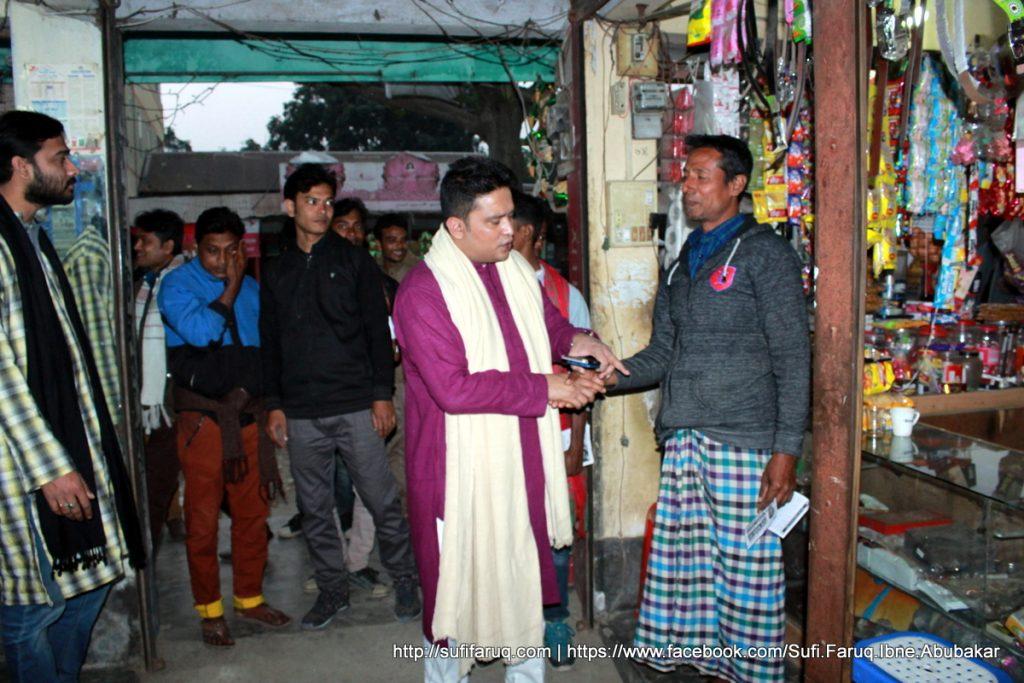 Panti Bazar Panti Kumarkhali 19.01.2018 65 সুফি ফারুক এর গণসংযোগ, উন্নয়ন আলোচনা ও শেখ হাসিনার পক্ষে ভোট প্রার্থনা - পান্টি বাজার, পান্টি ইউনিয়ন, কুমারখালী, কুষ্টিয়া।