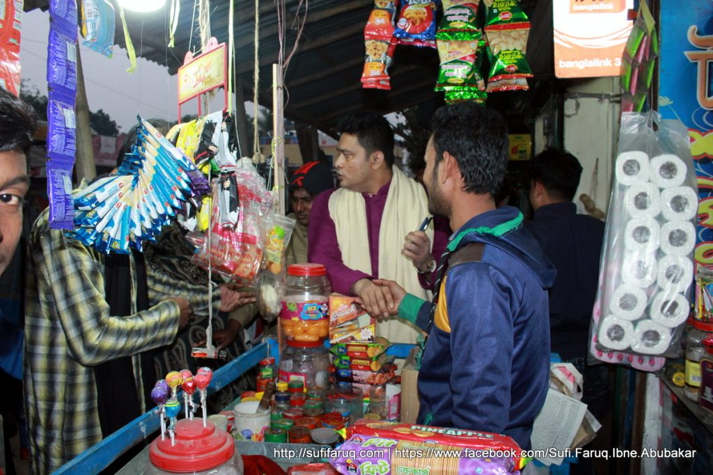 Panti Bazar Panti Kumarkhali 19.01.2018 67 সুফি ফারুক এর গণসংযোগ, উন্নয়ন আলোচনা ও শেখ হাসিনার পক্ষে ভোট প্রার্থনা - পান্টি বাজার, পান্টি ইউনিয়ন, কুমারখালী, কুষ্টিয়া।
