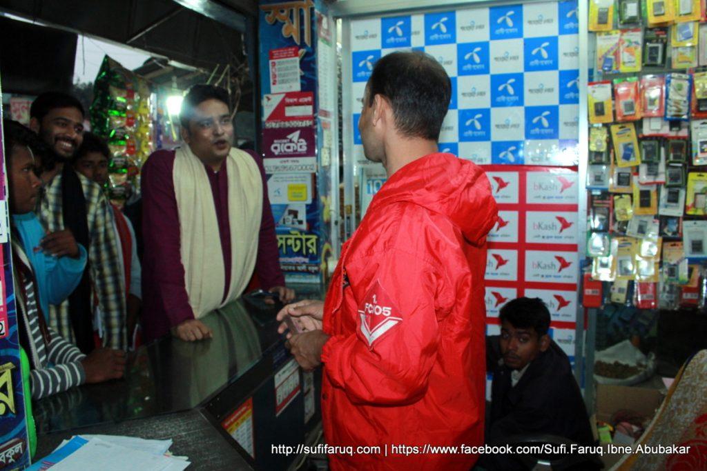 Panti Bazar Panti Kumarkhali 19.01.2018 68 সুফি ফারুক এর গণসংযোগ, উন্নয়ন আলোচনা ও শেখ হাসিনার পক্ষে ভোট প্রার্থনা - পান্টি বাজার, পান্টি ইউনিয়ন, কুমারখালী, কুষ্টিয়া।