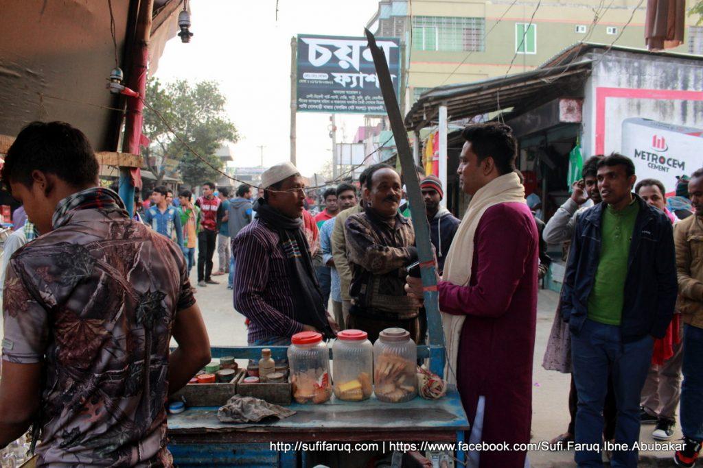 Panti Bazar Panti Kumarkhali 19.01.2018 7 সুফি ফারুক এর গণসংযোগ, উন্নয়ন আলোচনা ও শেখ হাসিনার পক্ষে ভোট প্রার্থনা - পান্টি বাজার, পান্টি ইউনিয়ন, কুমারখালী, কুষ্টিয়া।