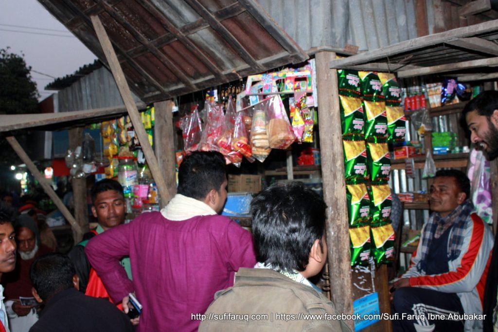 Panti Bazar Panti Kumarkhali 19.01.2018 72 সুফি ফারুক এর গণসংযোগ, উন্নয়ন আলোচনা ও শেখ হাসিনার পক্ষে ভোট প্রার্থনা - পান্টি বাজার, পান্টি ইউনিয়ন, কুমারখালী, কুষ্টিয়া।