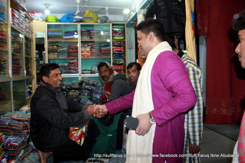 Panti Bazar Panti Kumarkhali 19.01.2018 76 সুফি ফারুক এর গণসংযোগ, উন্নয়ন আলোচনা ও শেখ হাসিনার পক্ষে ভোট প্রার্থনা - পান্টি বাজার, পান্টি ইউনিয়ন, কুমারখালী, কুষ্টিয়া।