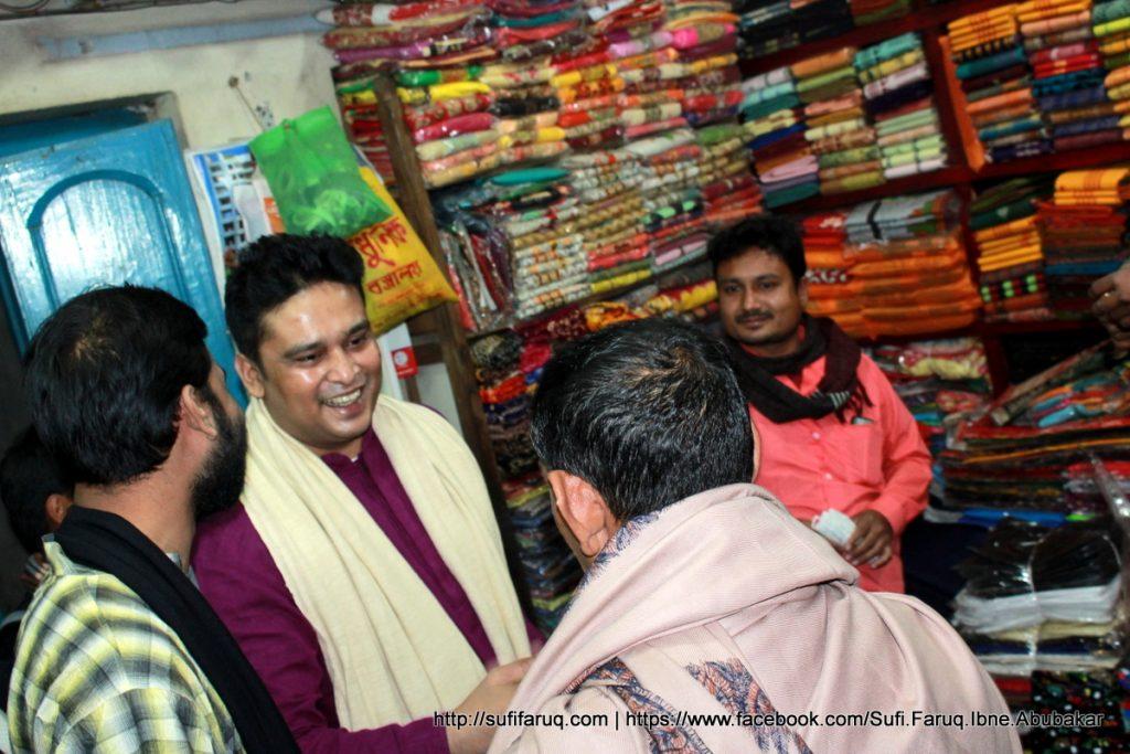 Panti Bazar Panti Kumarkhali 19.01.2018 80 সুফি ফারুক এর গণসংযোগ, উন্নয়ন আলোচনা ও শেখ হাসিনার পক্ষে ভোট প্রার্থনা - পান্টি বাজার, পান্টি ইউনিয়ন, কুমারখালী, কুষ্টিয়া।