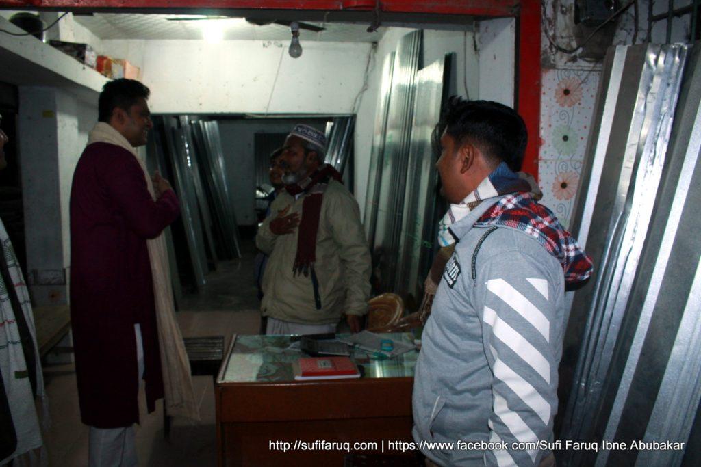 Panti Bazar Panti Kumarkhali 19.01.2018 81 সুফি ফারুক এর গণসংযোগ, উন্নয়ন আলোচনা ও শেখ হাসিনার পক্ষে ভোট প্রার্থনা - পান্টি বাজার, পান্টি ইউনিয়ন, কুমারখালী, কুষ্টিয়া।