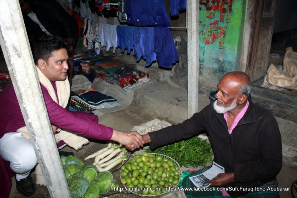 Panti Bazar Panti Kumarkhali 19.01.2018 84 সুফি ফারুক এর গণসংযোগ, উন্নয়ন আলোচনা ও শেখ হাসিনার পক্ষে ভোট প্রার্থনা - পান্টি বাজার, পান্টি ইউনিয়ন, কুমারখালী, কুষ্টিয়া।
