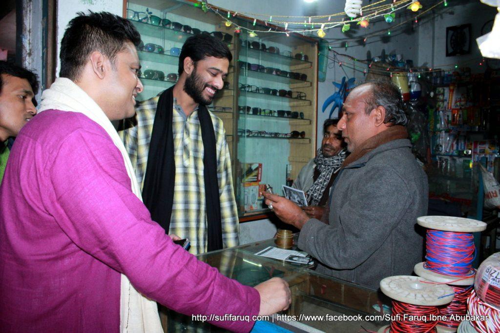 Panti Bazar Panti Kumarkhali 19.01.2018 87 সুফি ফারুক এর গণসংযোগ, উন্নয়ন আলোচনা ও শেখ হাসিনার পক্ষে ভোট প্রার্থনা - পান্টি বাজার, পান্টি ইউনিয়ন, কুমারখালী, কুষ্টিয়া।