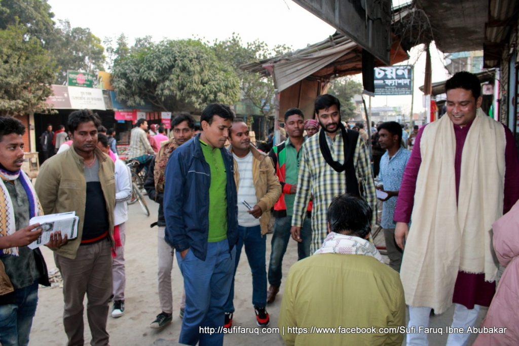 Panti Bazar Panti Kumarkhali 19.01.2018 9 সুফি ফারুক এর গণসংযোগ, উন্নয়ন আলোচনা ও শেখ হাসিনার পক্ষে ভোট প্রার্থনা - পান্টি বাজার, পান্টি ইউনিয়ন, কুমারখালী, কুষ্টিয়া।