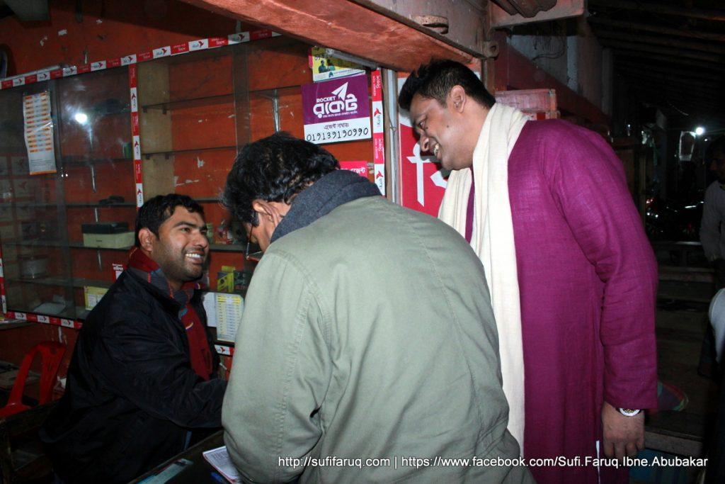 Panti Bazar Panti Kumarkhali 19.01.2018 96 সুফি ফারুক এর গণসংযোগ, উন্নয়ন আলোচনা ও শেখ হাসিনার পক্ষে ভোট প্রার্থনা - পান্টি বাজার, পান্টি ইউনিয়ন, কুমারখালী, কুষ্টিয়া।