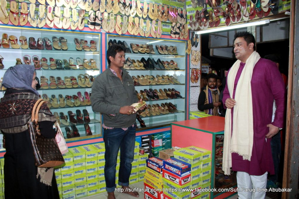 Panti Bazar Panti Kumarkhali 19.01.2018 97 সুফি ফারুক এর গণসংযোগ, উন্নয়ন আলোচনা ও শেখ হাসিনার পক্ষে ভোট প্রার্থনা - পান্টি বাজার, পান্টি ইউনিয়ন, কুমারখালী, কুষ্টিয়া।