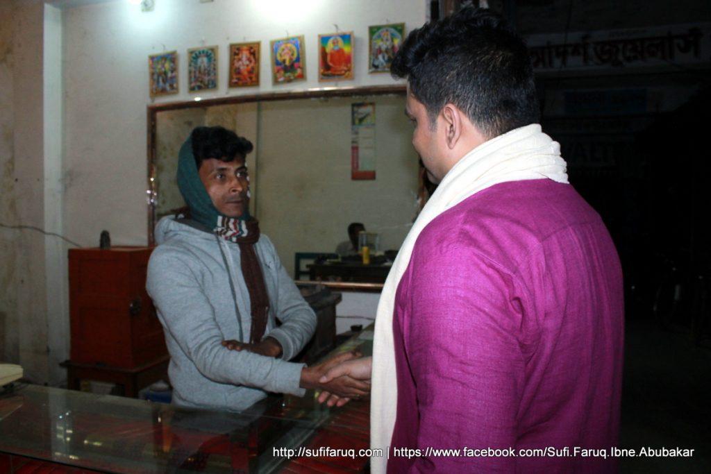 Panti Bazar Panti Kumarkhali 19.01.2018 98 সুফি ফারুক এর গণসংযোগ, উন্নয়ন আলোচনা ও শেখ হাসিনার পক্ষে ভোট প্রার্থনা - পান্টি বাজার, পান্টি ইউনিয়ন, কুমারখালী, কুষ্টিয়া।