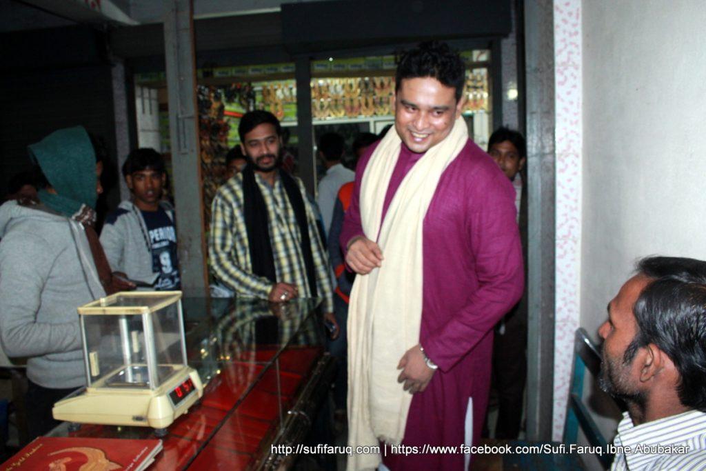 Panti Bazar Panti Kumarkhali 19.01.2018 99 সুফি ফারুক এর গণসংযোগ, উন্নয়ন আলোচনা ও শেখ হাসিনার পক্ষে ভোট প্রার্থনা - পান্টি বাজার, পান্টি ইউনিয়ন, কুমারখালী, কুষ্টিয়া।