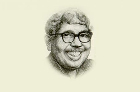 শহীদ ড. গোবিন্দ চন্দ্র দেব