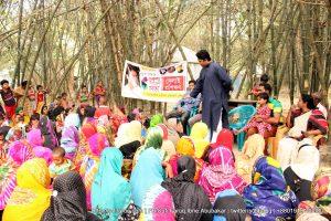 পেশা পরামর্শ সভার আওয়ায় সেলাই প্রশিক্ষণের সমাপনী অনুষ্ঠান। মাছগ্রাম, শিলাইদহ ইউনিয়ন, কুমারখালী।