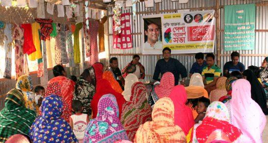 পেশা পরামর্শ সভার আওয়ায় সেলাই প্রশিক্ষণের সমাপনী অনুষ্ঠান। আড়পাড়া গ্রাম, নন্দলালপুর ইউনিয়ন, কুমারখালী।