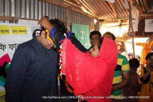 আড়পাড়া গ্রামে পেশা পরামর্শ সভার সেলাই প্রশিক্ষণ সমাপনী