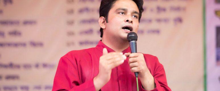 """নরসিংদী ৫ (রায়পুরা) আসনে """"শেখ হাসিনার নেতৃত্বে আমাদের উন্নয়ন"""" শীর্ষক প্রচারণা - সুফি ফারুক"""