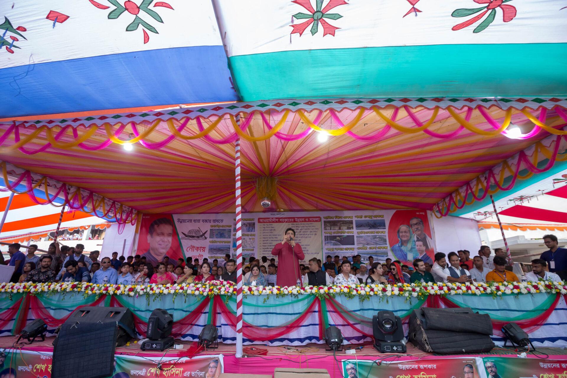 "YBCF Trip to Norshingdi Raipura 29.03 504 ""শেখ হাসিনার নেতৃত্বে আমাদের উন্নয়ন"" শীর্ষক দেশব্যাপী প্রচারণা"