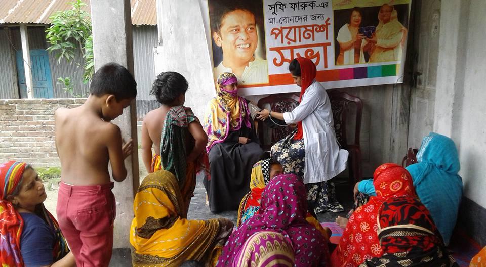 Special Poramorsho Shobha for Mother n Sisters Sultanpur village koya UP 1 কুমারখালী উপজেলার, কয়া ইউনিয়নে, সুলতানপুর গ্রামের বোর্ড অফিস পাড়ায় সুফি ফারুকের মা-বোনদের জন্য 'বিশেষ পরামর্শ সভা'