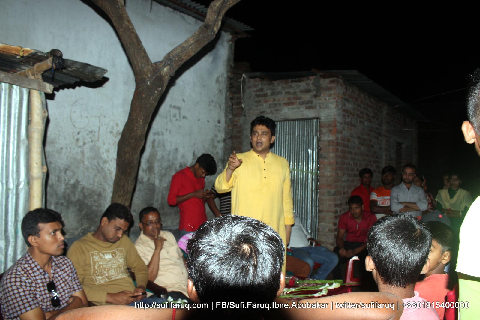 View Exchange with Horijon Shomproday Kumarkhali Powroshobha 78 কুমারখালী পৌরসভার হরিজন সম্প্রদায়ের ভাইবোনদের কাছে - জননেত্রী শেখ হাসিনাকে পুনরায় প্রধানমন্ত্রী নির্বাচিত করার আহবান, গণসংযোগ ও উন্নয়ন আলোচনা।