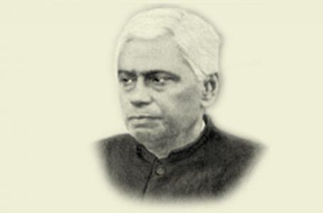 বিনম্র শ্রদ্ধাঞ্জলি অক্ষয়কুমার মৈত্রেয়
