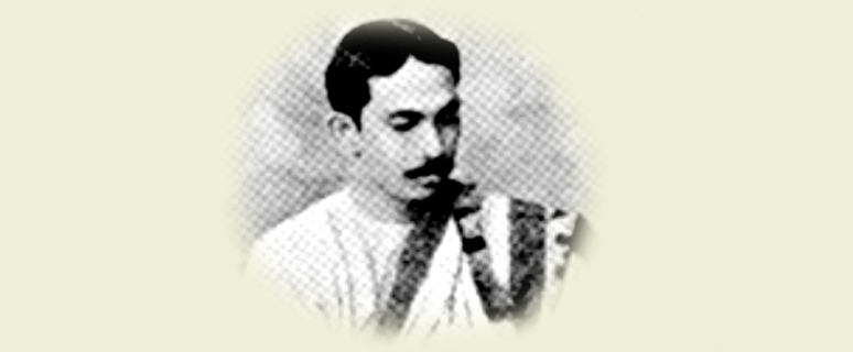 Satyendranath Dutta | সত্যেন্দ্রনাথ দত্ত