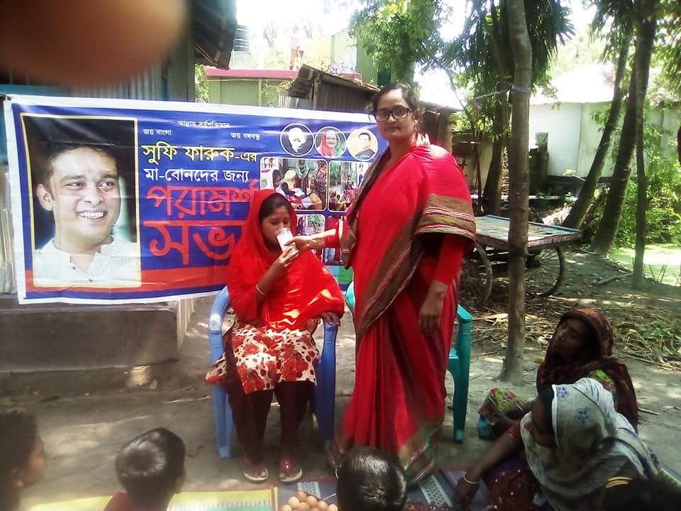 Sufi Faruq Special Healthcare Program for Pregnant Women 1 প্রসূতি মায়ের যত্ন, পুষ্টিকর খাবার এবং ওষুধ সরবরাহ - সুফি ফারুকের প্রকল্প