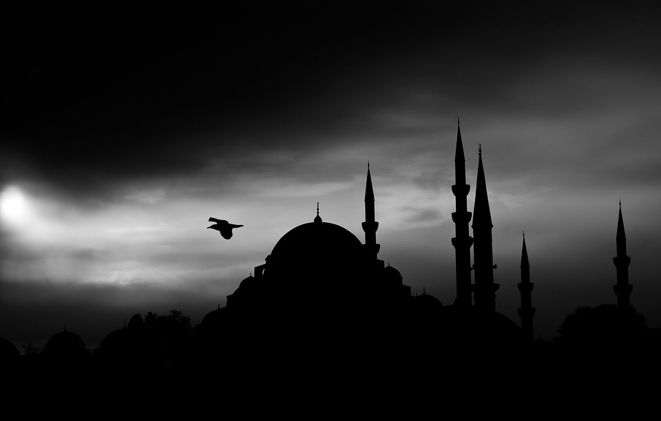 Islamic Mosque Photo
