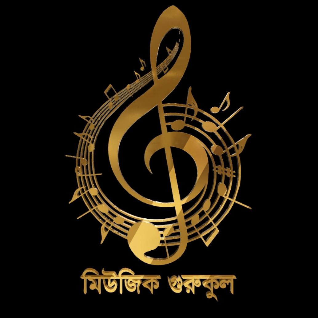 Music Gurukul Logo